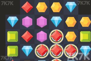 《宝石捕获》游戏画面3