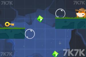 《狐狸的旅程》游戏画面2