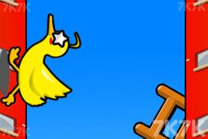 《小鸭子往上冲》截图2