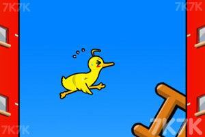 《小鸭子往上冲》截图1