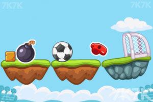 《运动足球》截图3