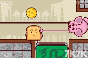 《吐司面包历险记2》游戏画面1