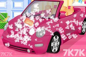 《清洁小汽车》游戏画面2