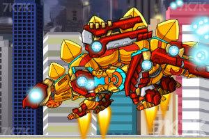 《组装机械剑背龙2》游戏画面1
