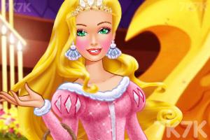 《芭比的公主裙》截图1