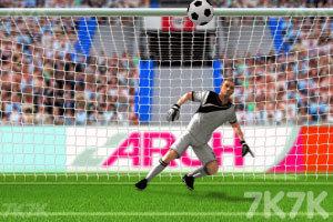 《世界杯点球大奖赛》游戏画面1