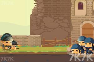 《战争前线部队》游戏画面3