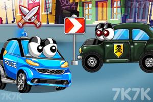 《玩具汽车停靠》截图2