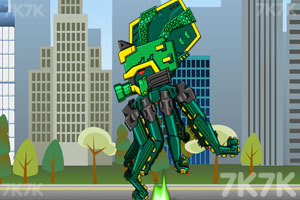 《组装机械章鱼龙》截图3