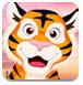 救援山洞老虎