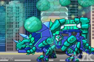 《组装机械三角龙2》游戏画面1