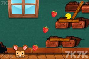 《滚动的奶酪》游戏画面3