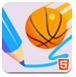 画线篮球3