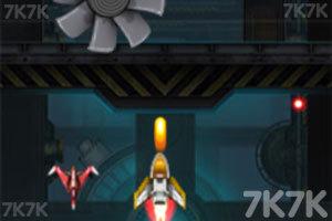 《星际穿梭》游戏画面2