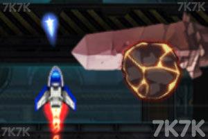 《星际穿梭》游戏画面3