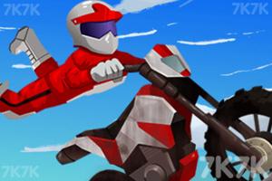 《极限摩托车大赛》游戏画面1