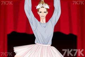 《芭蕾舞》游戏画面2