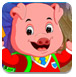 农场小猪逃脱