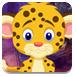 嬰兒獵豹救援