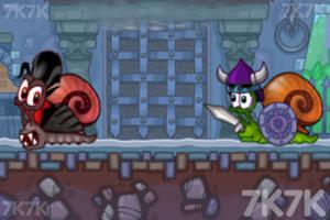 《蜗牛寻新房子7H5版》游戏画面1