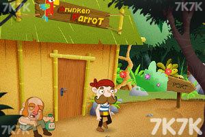 《海盗的黄金罗盘中文版》游戏画面3