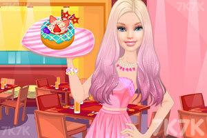 《粉红芭比的甜品店》截图1