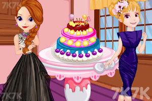 《索菲亚和安伯做蛋糕》游戏画面3