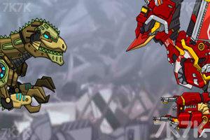 《组装机械消防翼龙2》游戏画面3