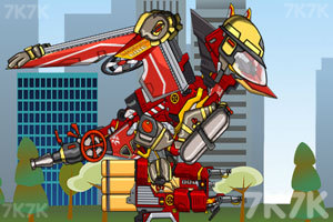 《组装机械消防翼龙2》游戏画面5