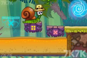 《蜗牛寻新房子8H5版》游戏画面3