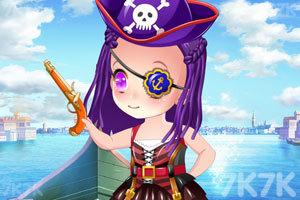 《甜美小海盗装扮》截图3