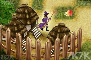 《巫术防御战中文版》游戏画面2