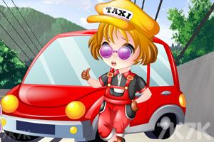 《甜美可爱小司机》截图1