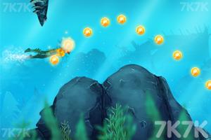 《海王历险记》游戏画面2