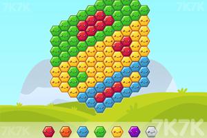 《微笑方块》游戏画面3