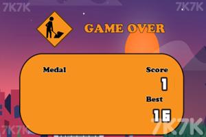 《飞行卡车》游戏画面3