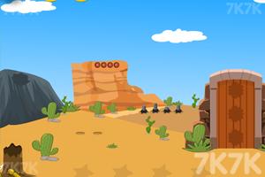 《逃离沙漠风暴》游戏画面3