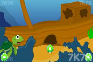《水下世界逃脱》游戏画面2