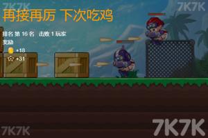《合金射手吃鸡》游戏画面2