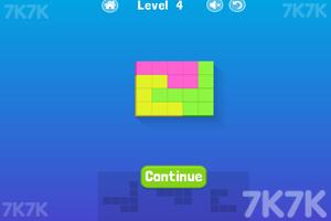 《彩色方块拼图》游戏画面1