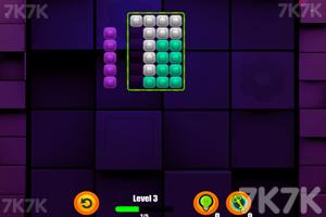 《方块之谜》游戏画面3