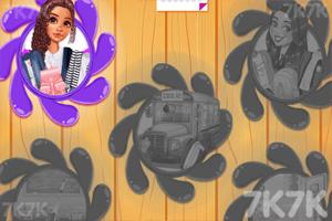 《公主整理学校》游戏画面2