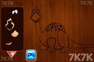 《组装恐龙化石》游戏画面1