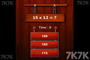 《数学乘法挑战赛》截图3