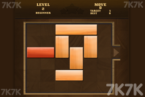 《木板华容道》游戏画面1