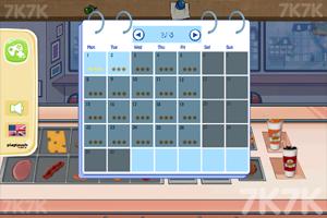 《三明治吧》游戏画面2