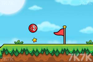 《小红球的大冒险》游戏画面3