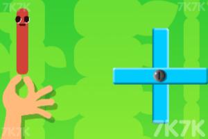 《翻转的香肠》游戏画面2