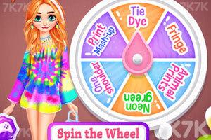 《公主的夏季时尚装》游戏画面1