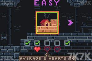 《狗的城堡》截图2